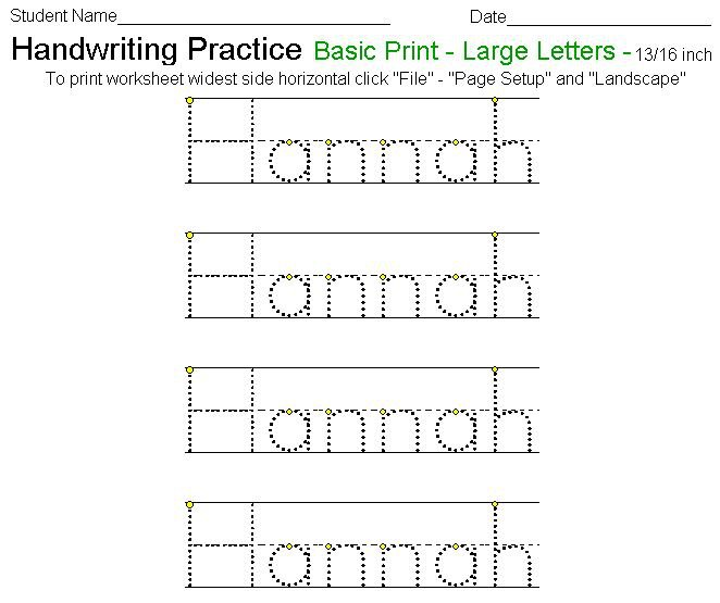 Printing Name Worksheets Worksheets For All