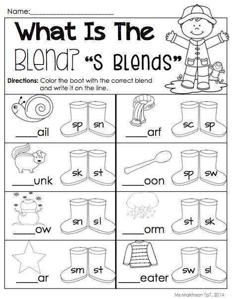 S Blends Worksheet