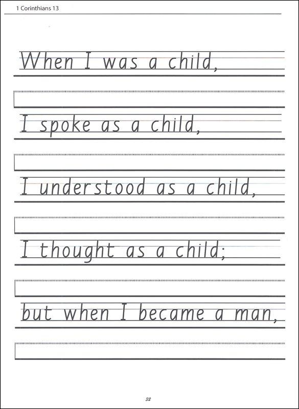 Scripture Character Writing Worksheets Getty Dubay Italic Basic