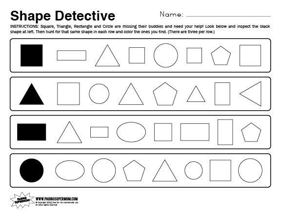Shape Detective Worksheet