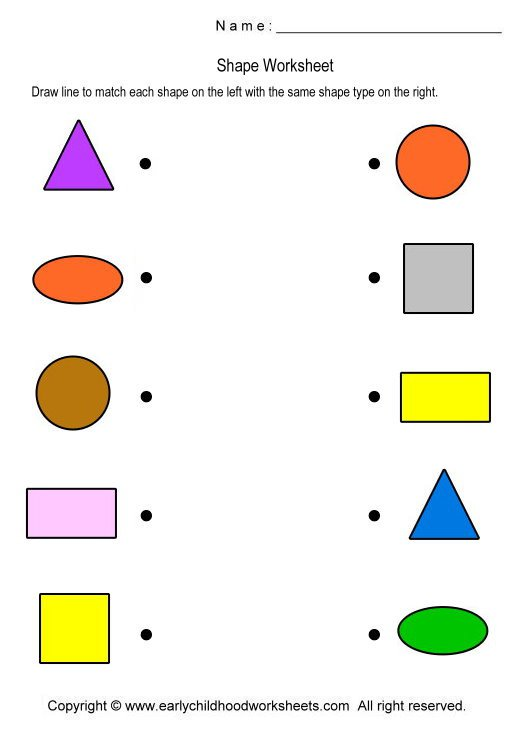 Shape Matching Worksheet Free Worksheets Library