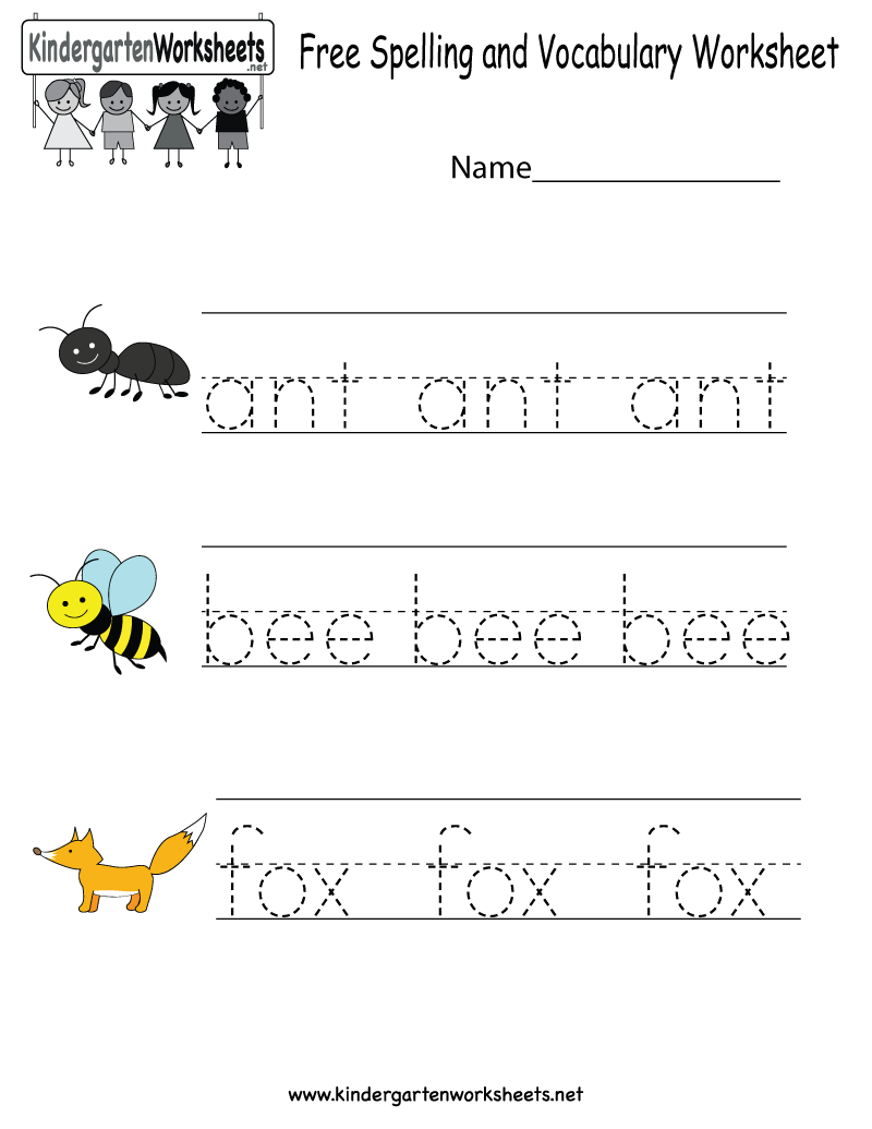 Spelling Words For Kindergarten Worksheets For All