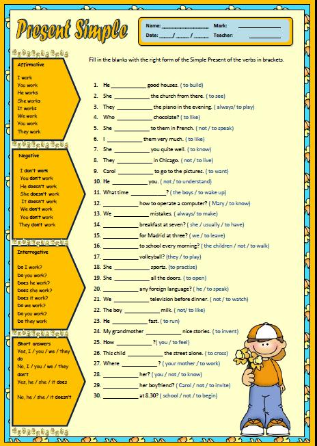 Verb Tenses  Present Simple Worksheet