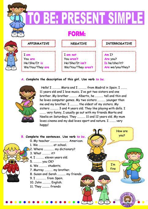Verb To Be  Simple Present  Worksheet