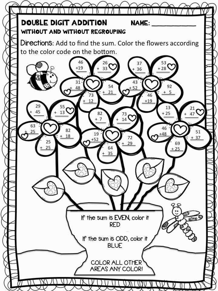 2 Digit Subtraction Coloring Worksheets 2nd Grade
