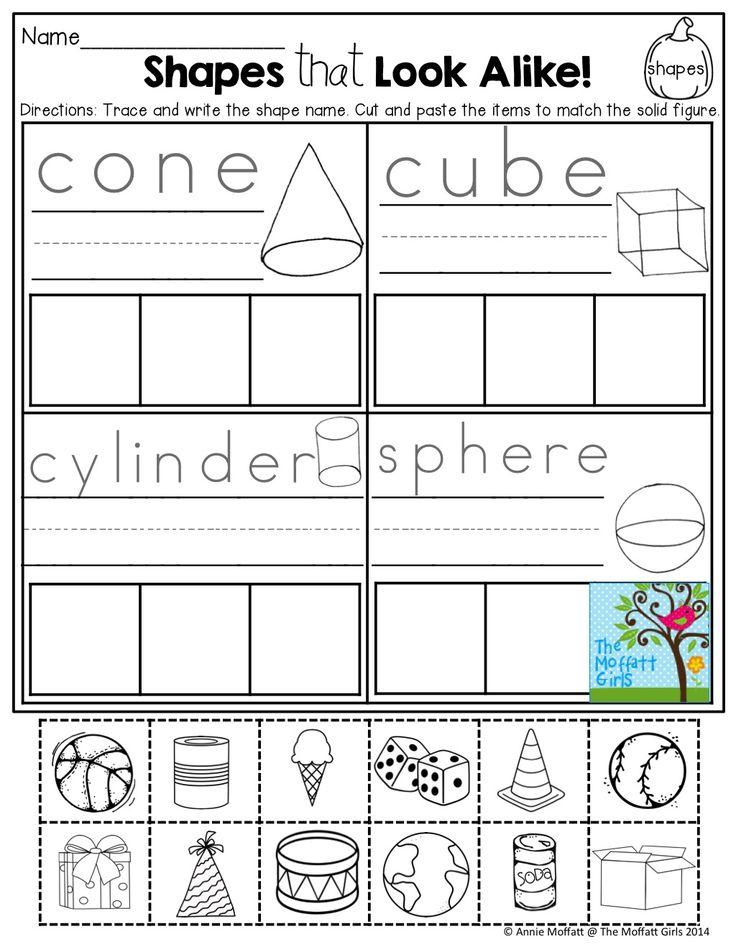 3d Shapes Worksheet For Kindergarten