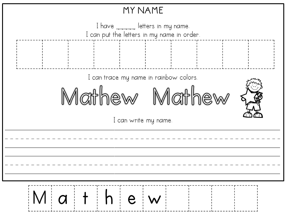 Awesome Collection Of Writing Your Name Worksheets Kindergarten