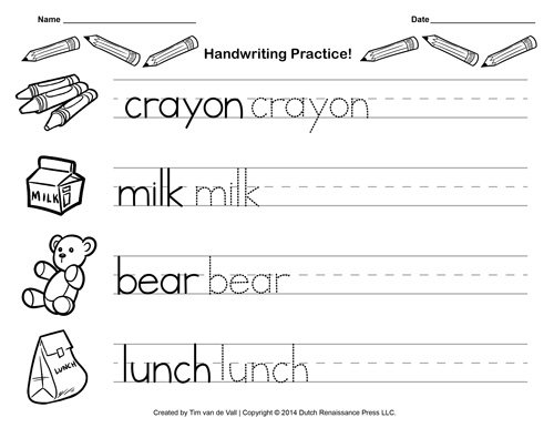 Blank Kindergarten Writing Worksheets