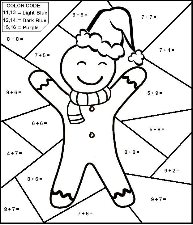 Christmas Addition Worksheets Kindergarten