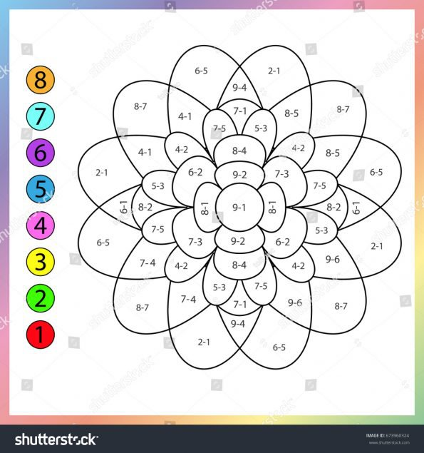 Coloring Subtraction Worksheets