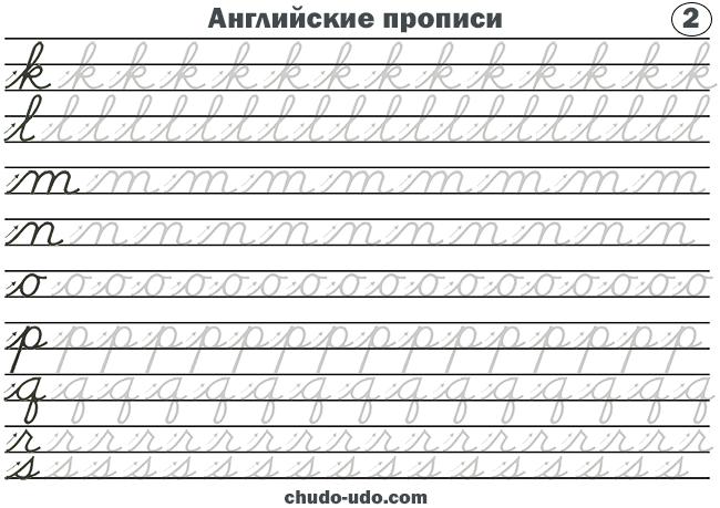 Cursive Handwriting Worksheets Coloring For Kids 16634
