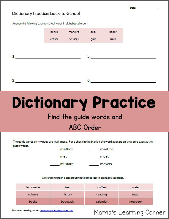 Dictionary Guide Words Worksheet