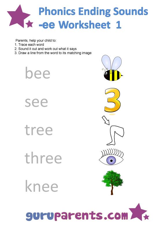 Ee Words Worksheet Worksheets For All