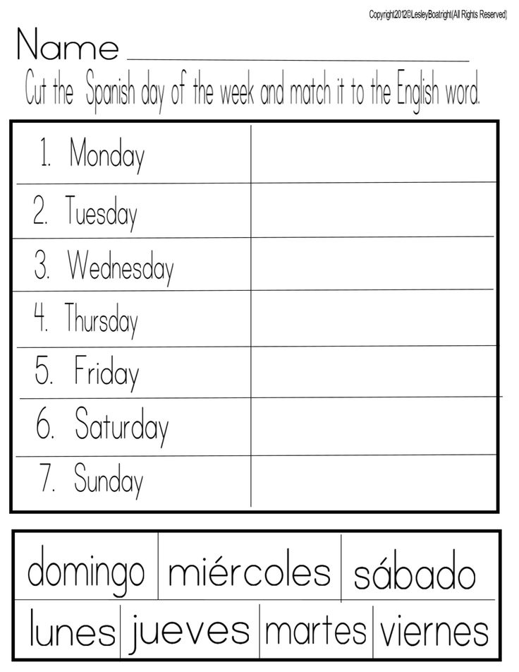 Free Spanish Homework Sheets To Print