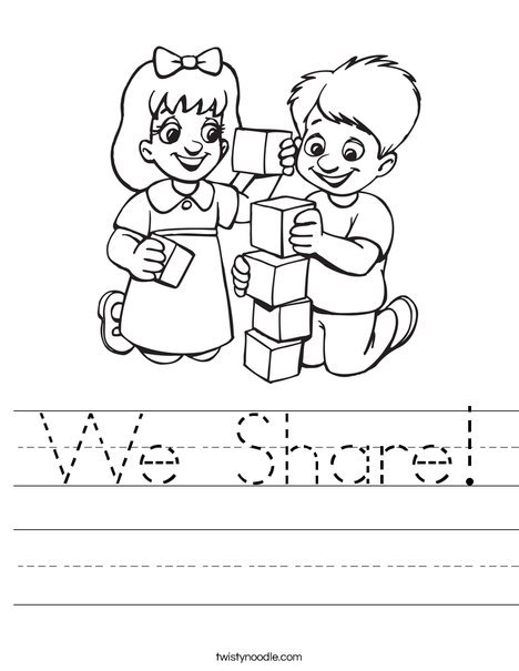Friendship Worksheet Kindergarten Worksheets For All