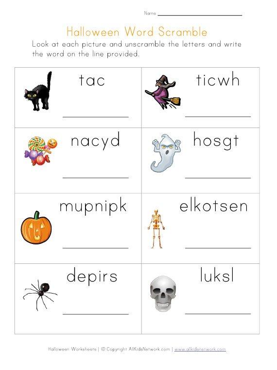 Halloween Worksheets Printable