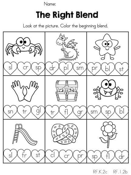 Blends Worksheets Kindergarten