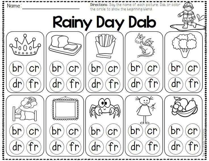 Letter Blends Worksheet Kindergarten