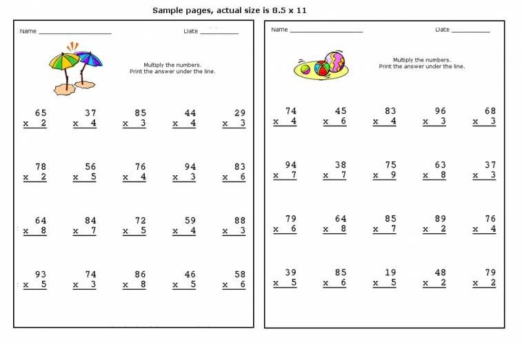 Multiplication Worksheet Grade 2