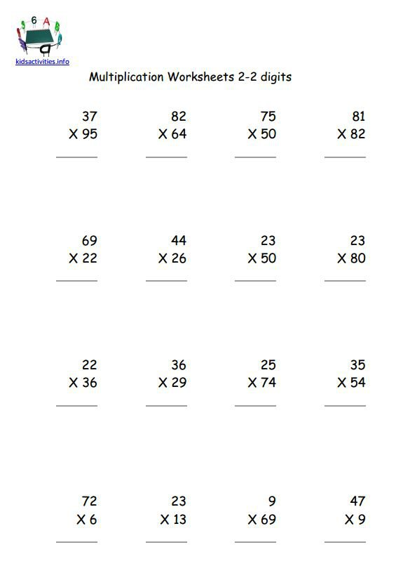Multiplication Worksheets 2 Digit Worksheets For All Download And