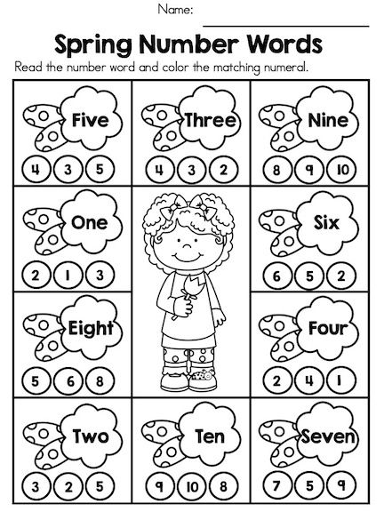 Number Words Worksheet For Kindergarten Worksheets For All