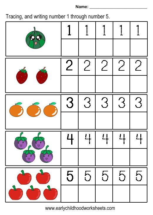 Printable Numbers 1 To 5 Worksheets For All