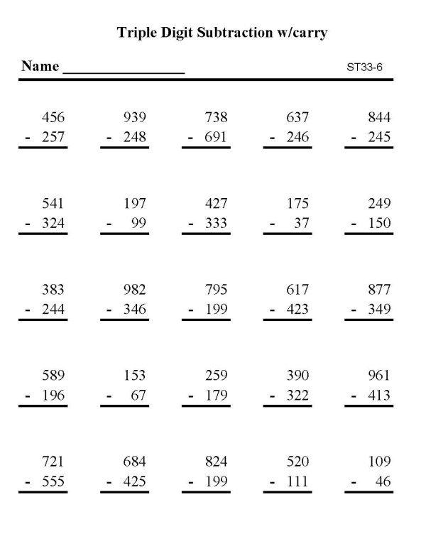 Printable Subtraction Sheet