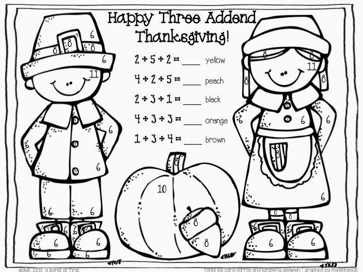 Second Grade Thanksgiving Activities