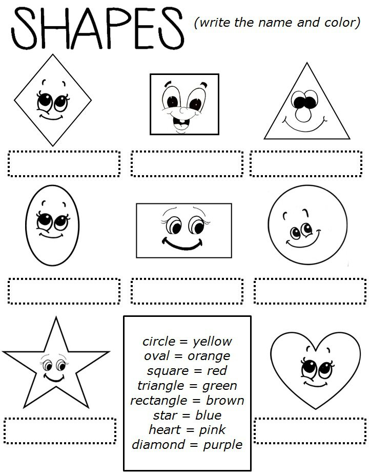 Shape Worksheets First Worksheets For All
