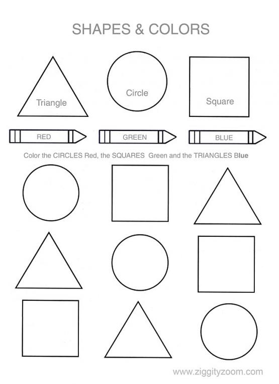Shapes & Colors Printable Worksheet
