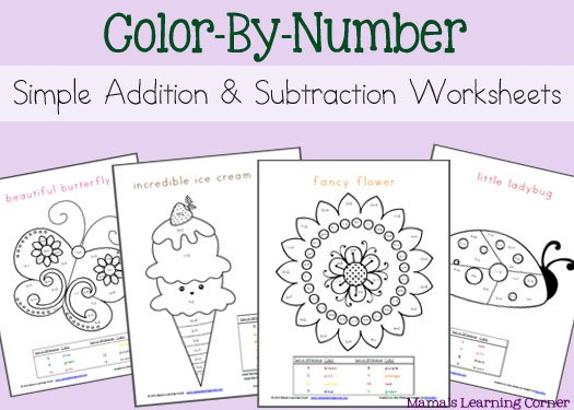Simple Addition And Subtraction Color