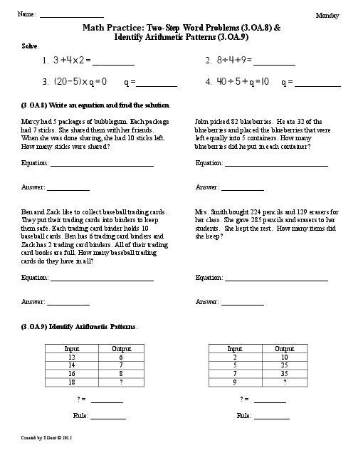 Step 2 Aa Worksheet Worksheets For All