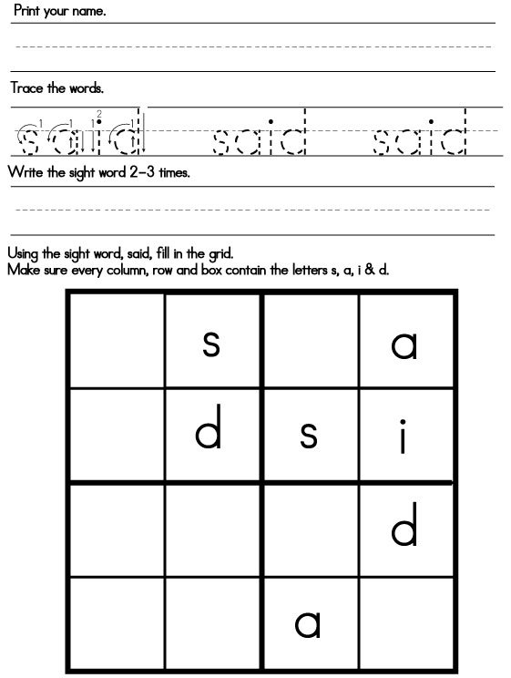Sudoku Game Using Sight Word – Said