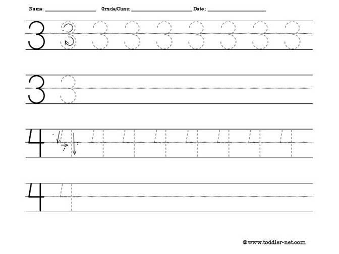 Tracing Worksheet