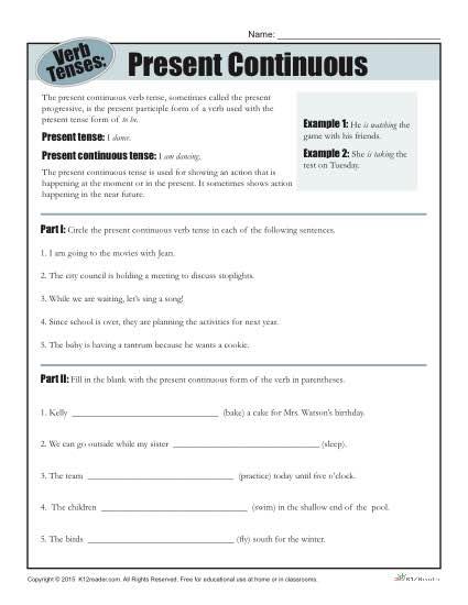 Verb Tense Worksheets
