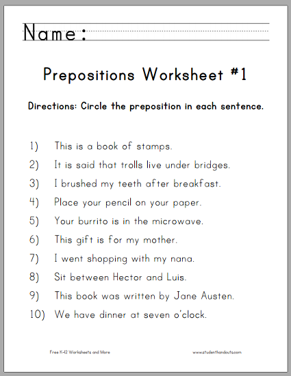 Worksheets For Grade 1 On Prepositions