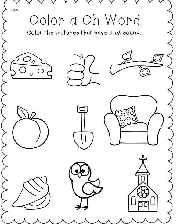 38 Best Reading Decoding  Digraphs Images On Free Worksheets Samples