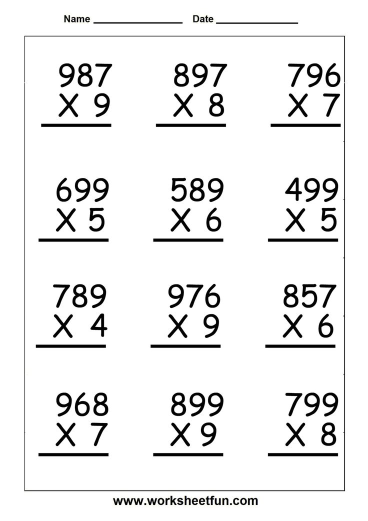 5th Grade Math Worksheets Printable Math Worksheet Printable