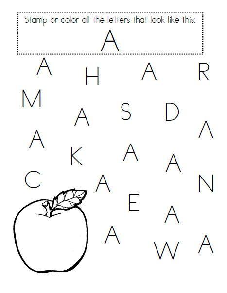 74 Best Alphabet Worksheets Images On Free Worksheets Samples