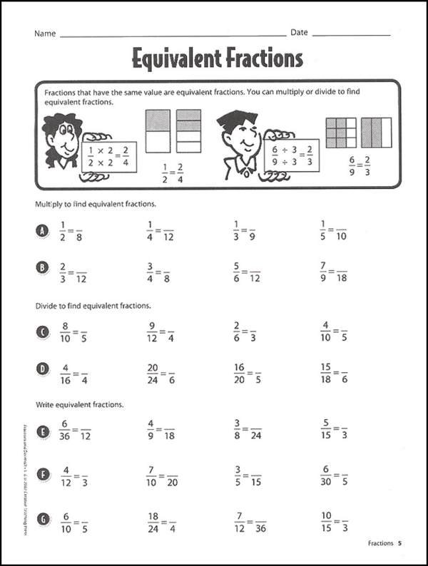 Adding Subtracting Multiplying And Dividing Fractions Worksheet