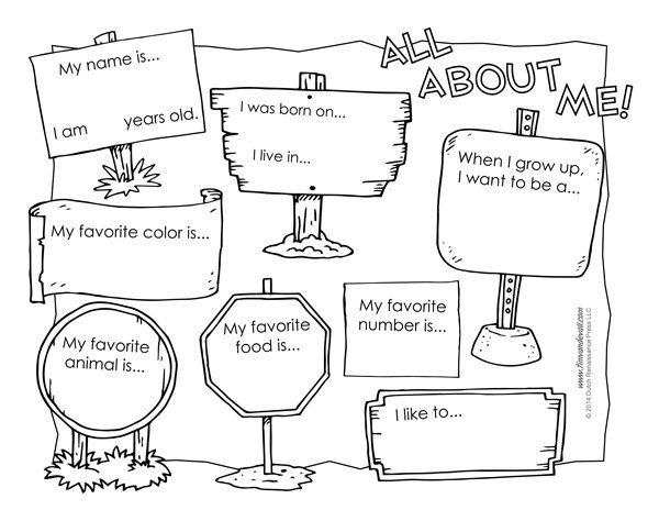 All About Me Printable Worksheets About Me Worksheet Printable