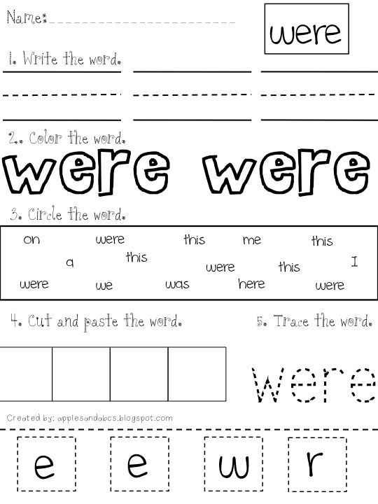 Another Sight Word Trace,find, Print, Color Cut And Paste