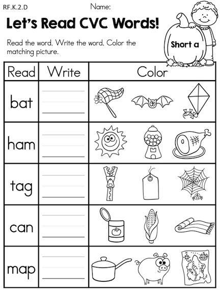 Autumn Kindergarten No Prep Language Arts Worksheets