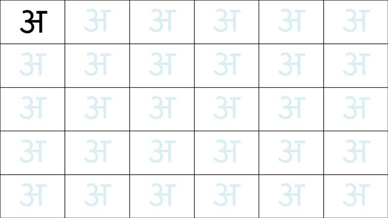Bunch Ideas Of Hindi Alphabets Writing Worksheets For Example