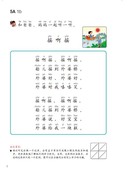 Chinese Math Worksheets Worksheets For All