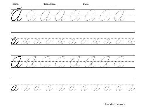 Cursive Letter Worksheets