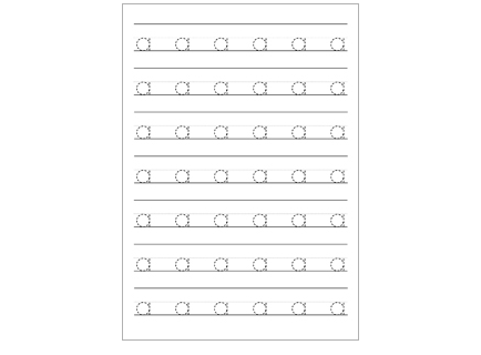 Dashed Lowercase Letters Handwriting Worksheets