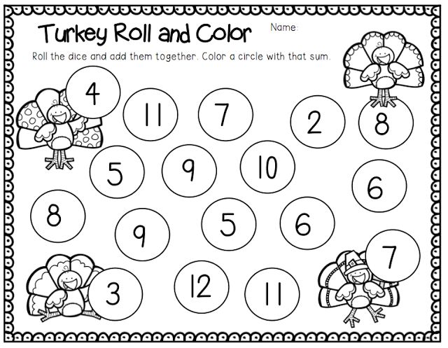 First Grade Thanksgiving Math