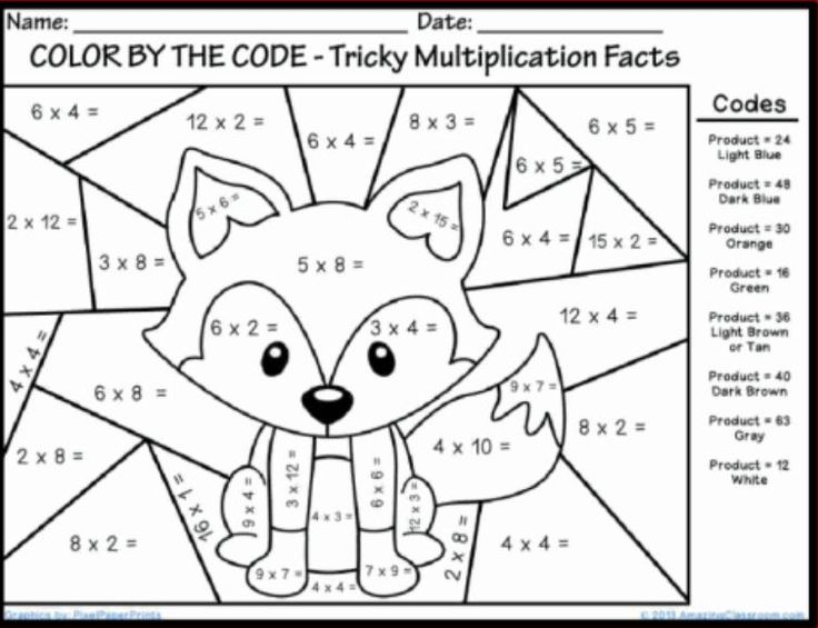 Free Math Coloring Worksheets For 3rd Grade