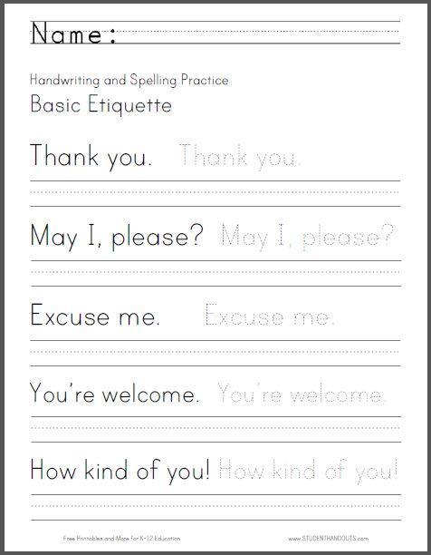Free Printable Handwriting Worksheets 4th Grade